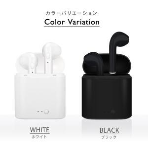 ワイヤレスイヤホン 充電ケース付き Bluetooth イヤホン 片耳 両耳 2WAY スポーツ ランニング iphone android スマホイヤホン|menstrend|09