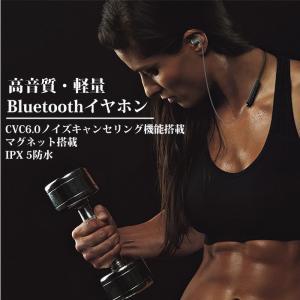 ワイヤレスイヤホン IPX5防水 スポーツ 高音質 マグネット搭載  Bluetooth イヤホン ランニング iPhone Android|menstrend|02