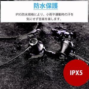 ワイヤレスイヤホン IPX5防水 スポーツ 高音質 マグネット搭載  Bluetooth イヤホン ランニング iPhone Android|menstrend|04