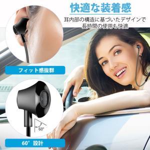 ワイヤレスイヤホン IPX5防水 スポーツ 高音質 マグネット搭載  Bluetooth イヤホン ランニング iPhone Android|menstrend|05