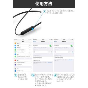 ワイヤレスイヤホン IPX5防水 スポーツ 高音質 マグネット搭載  Bluetooth イヤホン ランニング iPhone Android|menstrend|08