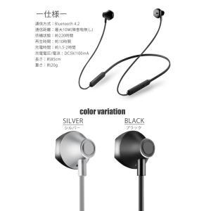 ワイヤレスイヤホン IPX5防水 スポーツ 高音質 マグネット搭載  Bluetooth イヤホン ランニング iPhone Android|menstrend|09