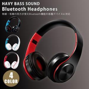 ■商品名■ Bluetooth ブルートゥース ワイヤレス ヘッドホン  ■商品説明■ 無線・有線の...