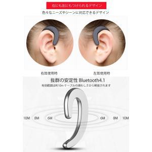 ワイヤレスイヤホン bluetooth ブルートゥース イヤホン 骨伝導 片耳タイプ iPhone android アンドロイド スマホ 高音質 音楽 耳かけ型|menstrend|05