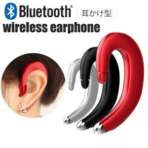 ワイヤレスイヤホン bluetooth 4.1 ブルートゥース イヤホン 耳かけ型 iPhone android アンドロイド スマホ 高音質 音楽 ハンズフリー 通話可|menstrend