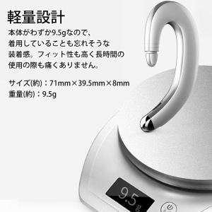 ワイヤレスイヤホン bluetooth 4.1 ブルートゥース イヤホン 耳かけ型 iPhone android アンドロイド スマホ 高音質 音楽 ハンズフリー 通話可|menstrend|05