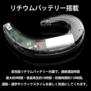 ワイヤレスイヤホン bluetooth 4.1 ブルートゥース イヤホン 耳かけ型 iPhone android アンドロイド スマホ 高音質 音楽 ハンズフリー 通話可|menstrend|06