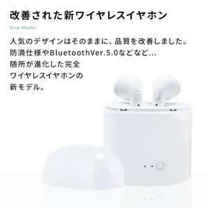 ワイヤレスイヤホン Bluetooth イヤホン 片耳 両耳 iPhone 7 8 X XS android ブルートゥース ヘッドセット 充電ケース付き スポーツ ランニング|menstrend|02
