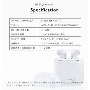 ワイヤレスイヤホン Bluetooth イヤホン 片耳 両耳 iPhone 7 8 X XS android ブルートゥース ヘッドセット 充電ケース付き スポーツ ランニング|menstrend|07