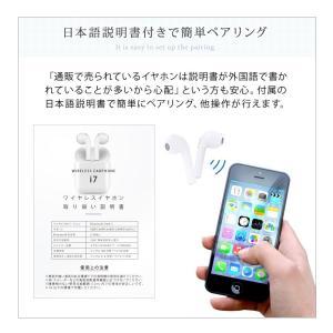 ワイヤレスイヤホン Bluetooth イヤホン 片耳 両耳 iPhone 7 8 X XS android ブルートゥース ヘッドセット 充電ケース付き スポーツ ランニング|menstrend|09