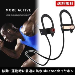 Bluetooth イヤホン ワイヤレスイヤホン スポーツ iPhone スマホ対応 高音質 防水 Bluetooth4.1 運動イヤフォン ブルートゥース ランニング|menstrend