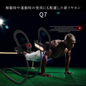Bluetooth イヤホン ワイヤレスイヤホン スポーツ iPhone スマホ対応 高音質 防水 Bluetooth4.1 運動イヤフォン ブルートゥース ランニング|menstrend|02