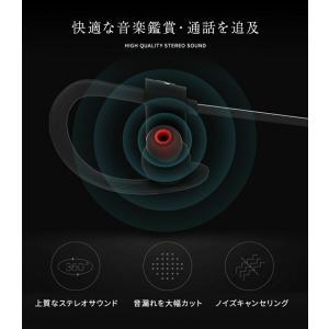 Bluetooth イヤホン ワイヤレスイヤホン スポーツ iPhone スマホ対応 高音質 防水 Bluetooth4.1 運動イヤフォン ブルートゥース ランニング|menstrend|03