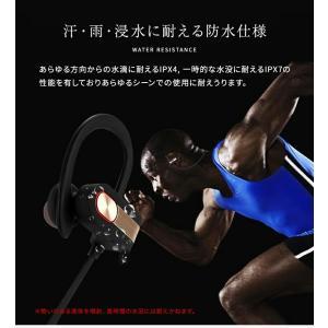 Bluetooth イヤホン ワイヤレスイヤホン スポーツ iPhone スマホ対応 高音質 防水 Bluetooth4.1 運動イヤフォン ブルートゥース ランニング|menstrend|04