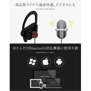 Bluetooth イヤホン ワイヤレスイヤホン スポーツ iPhone スマホ対応 高音質 防水 Bluetooth4.1 運動イヤフォン ブルートゥース ランニング|menstrend|05