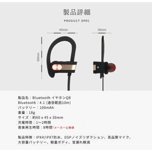 Bluetooth イヤホン ワイヤレスイヤホン スポーツ iPhone スマホ対応 高音質 防水 Bluetooth4.1 運動イヤフォン ブルートゥース ランニング|menstrend|06