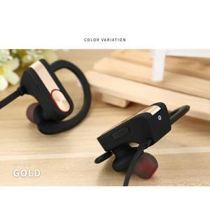 Bluetooth イヤホン ワイヤレスイヤホン スポーツ iPhone スマホ対応 高音質 防水 Bluetooth4.1 運動イヤフォン ブルートゥース ランニング|menstrend|07