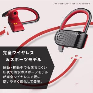 ワイヤレス イヤホン  Bluetooth イヤホン 完全ワイヤレスイヤホン 両耳 片耳 スポーツ iPhone スマホ対応 高音質 防水 運動 ブルートゥース ランニング|menstrend|02