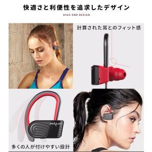 ワイヤレス イヤホン  Bluetooth イヤホン 完全ワイヤレスイヤホン 両耳 片耳 スポーツ iPhone スマホ対応 高音質 防水 運動 ブルートゥース ランニング|menstrend|03