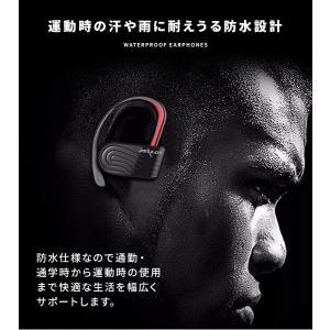 ワイヤレス イヤホン  Bluetooth イヤホン 完全ワイヤレスイヤホン 両耳 片耳 スポーツ iPhone スマホ対応 高音質 防水 運動 ブルートゥース ランニング|menstrend|04