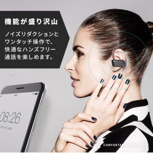 ワイヤレス イヤホン  Bluetooth イヤホン 完全ワイヤレスイヤホン 両耳 片耳 スポーツ iPhone スマホ対応 高音質 防水 運動 ブルートゥース ランニング|menstrend|05