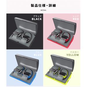 ワイヤレス イヤホン  Bluetooth イヤホン 完全ワイヤレスイヤホン 両耳 片耳 スポーツ iPhone スマホ対応 高音質 防水 運動 ブルートゥース ランニング|menstrend|07