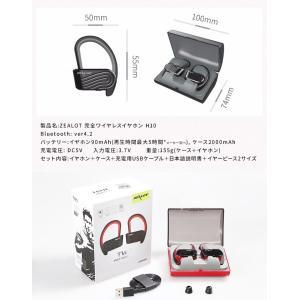 ワイヤレス イヤホン  Bluetooth イヤホン 完全ワイヤレスイヤホン 両耳 片耳 スポーツ iPhone スマホ対応 高音質 防水 運動 ブルートゥース ランニング|menstrend|08