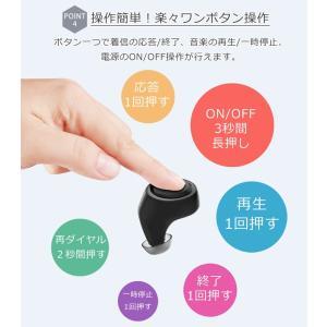 ワイヤレスイヤホン bluetooth 4.1 ブルートゥース イヤホン カナル型 iPhone android アンドロイド スマホ 高音質 音楽 menstrend 05
