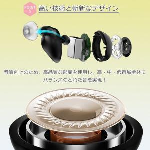 ワイヤレスイヤホン bluetooth 4.1 ブルートゥース イヤホン カナル型 iPhone android アンドロイド スマホ 高音質 音楽 menstrend 06