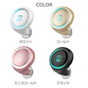 ワイヤレスイヤホン bluetooth 4.1 ブルートゥース イヤホン カナル型 iPhone android アンドロイド スマホ 高音質 音楽 menstrend 08