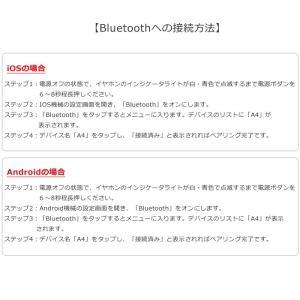 ワイヤレスイヤホン bluetooth 4.1 ブルートゥース イヤホン カナル型 iPhone android アンドロイド スマホ 高音質 音楽 menstrend 10
