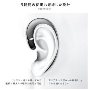 ワイヤレスイヤホン bluetooth イヤホン ブルートゥース ヘッドセット 耳かけ型 片耳タイプ iPhone android アンドロイド スマホ 高音質|menstrend|06