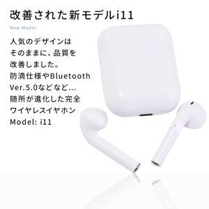 bluetooth イヤホン ワイヤレスイヤホン 両耳 片耳 防水 スポーツ ランニング ブルートゥース iPhone 7 8 X XS android 高音質 充電ケース付き menstrend 02