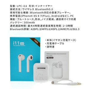 bluetooth イヤホン ワイヤレスイヤホン 両耳 片耳 防水 スポーツ ランニング ブルートゥース iPhone 7 8 X XS android 高音質 充電ケース付き menstrend 08