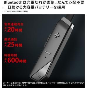 bluetooth イヤホン 20時間連続再生 ワイヤレスイヤホン スポーツ 高音質 防水 マグネット搭載 ノイズキャンセリング iPhone Android|menstrend|03