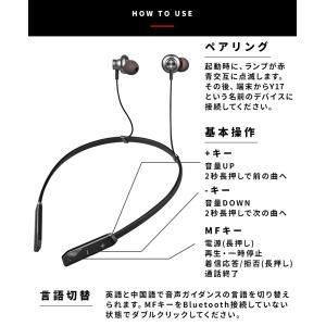 bluetooth イヤホン 20時間連続再生 ワイヤレスイヤホン スポーツ 高音質 防水 マグネット搭載 ノイズキャンセリング iPhone Android|menstrend|10