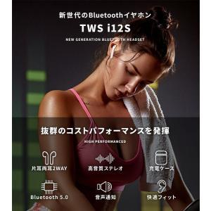 ワイヤレスイヤホン iPhone Bluetooth 5.0 ブルートゥース イヤホン 片耳 両耳 2WAY マイク スポーツ ランニング ヘッドセット 充電ケース付き|menstrend|02
