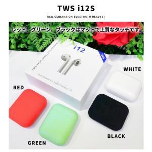 ワイヤレスイヤホン iPhone Bluetooth 5.0 ブルートゥース イヤホン 片耳 両耳 2WAY マイク スポーツ ランニング ヘッドセット 充電ケース付き|menstrend|03