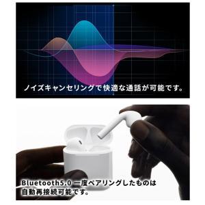 ワイヤレスイヤホン iPhone Bluetooth 5.0 ブルートゥース イヤホン 片耳 両耳 2WAY マイク スポーツ ランニング ヘッドセット 充電ケース付き|menstrend|06