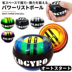 ■商品名■       パワーボール                    ■商品説明■<br...