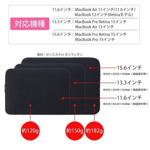 macbook ケース 保護ケース PC macbook pro 13 インナーケース スリーブ 11.6 13.3 15.6 inch ノートPC パソコンケース おしゃれ|menstrend|04