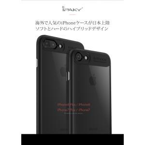 iPhone8 ケース iPhone7 ケース iPhone8Plus ケース iPhone7Plus ケース iPhoneX  ケース カバー スマホケース スマホカバー ハードカバー  アイフォン7|menstrend|02