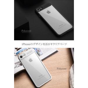 iPhone8 ケース iPhone7 ケース iPhone8Plus ケース iPhone7Plus ケース iPhoneX  ケース カバー スマホケース スマホカバー ハードカバー  アイフォン7|menstrend|03