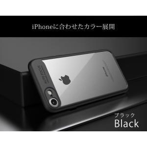 iPhone8 ケース iPhone7 ケース iPhone8Plus ケース iPhone7Plus ケース iPhoneX  ケース カバー スマホケース スマホカバー ハードカバー  アイフォン7|menstrend|04