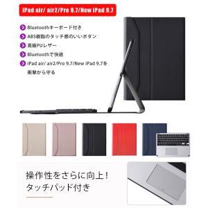 iPad ケース タブレットカバー Bluetooth キーボードケース iPad9.7 2017 ipad pro 9.7 air air2 ipad5 キーボード付き menstrend 03