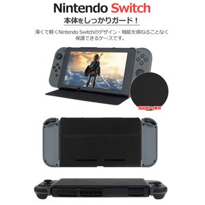 Nintendo Switch ニンテンドー スイッチ ケース カバー 保護カバー 保護ケース 手帳型 全面保護型 スタンド機能付き 任天堂 スイッチ ニンテンドー スイッチ用|menstrend|02