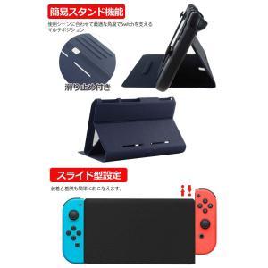 Nintendo Switch ニンテンドー スイッチ ケース カバー 保護カバー 保護ケース 手帳型 全面保護型 スタンド機能付き 任天堂 スイッチ ニンテンドー スイッチ用|menstrend|03
