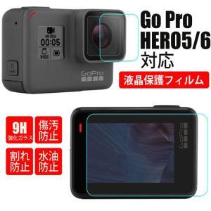 ■商品名■ gopro hero5 6 液晶保護フィルム  ■商品説明■ 高透過率の極薄フィルムで本...