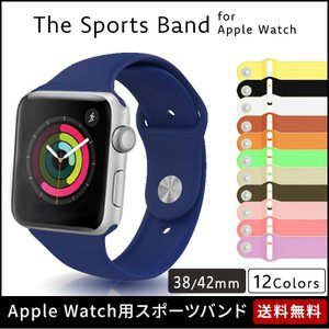 Apple Watch Series 3/2/1 38mm/...