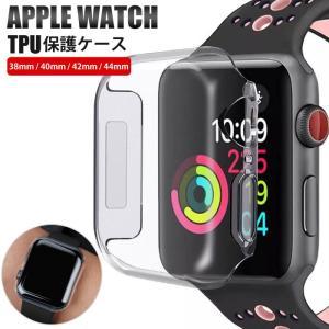 ■商品名■ Apple Watch Series 4 対応 保護ケース  ■商品説明■ 精密設計の高...